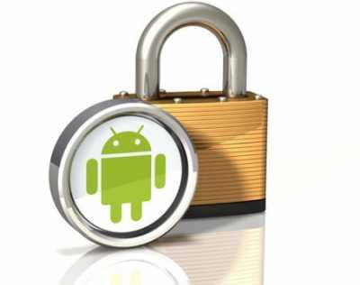 Android – самая безопасная операционная налаженность!!!