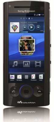 Sony Ericsson Xperia mix телефон на платформе Android 4.0 Ice Cream Sandwich