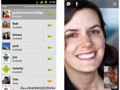 На Android 2.3.4 глодать поддержкой видеочата!!!
