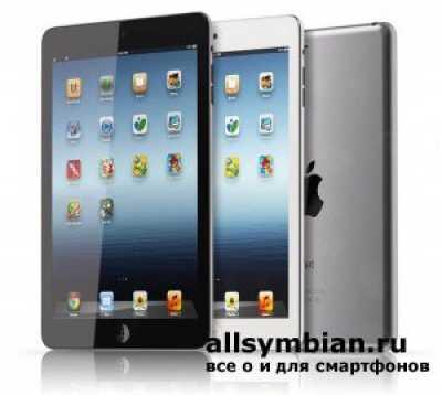 iPad mini - одни превосходства