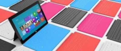 Главная партия планшетов Surface распродана