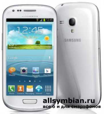 Samsung Galaxy S3 Mini в Британии
