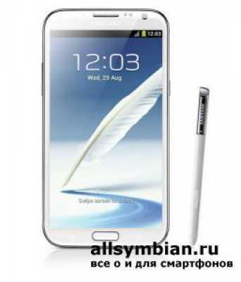 Новость от Samsung