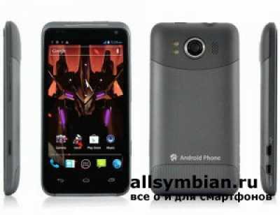 Дешевый Android-телефон HDMIDroid