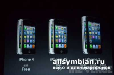 Apple познакомила с новеньким телефоном iPhone 5