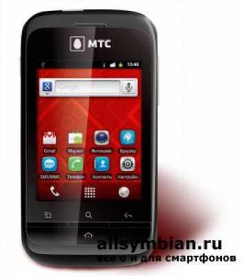 Новейший экономный Android-телефон МТС 960