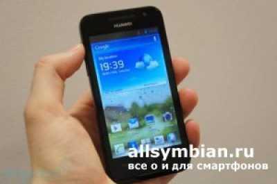 Huawei анонсировала телефон Ascend G330
