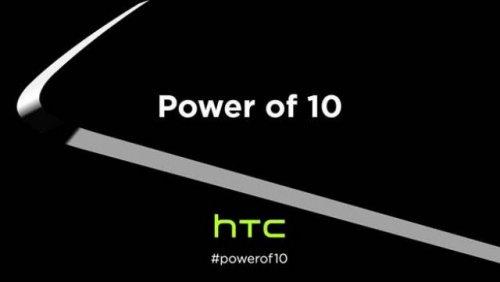 Мир в ожидании HTC One M10