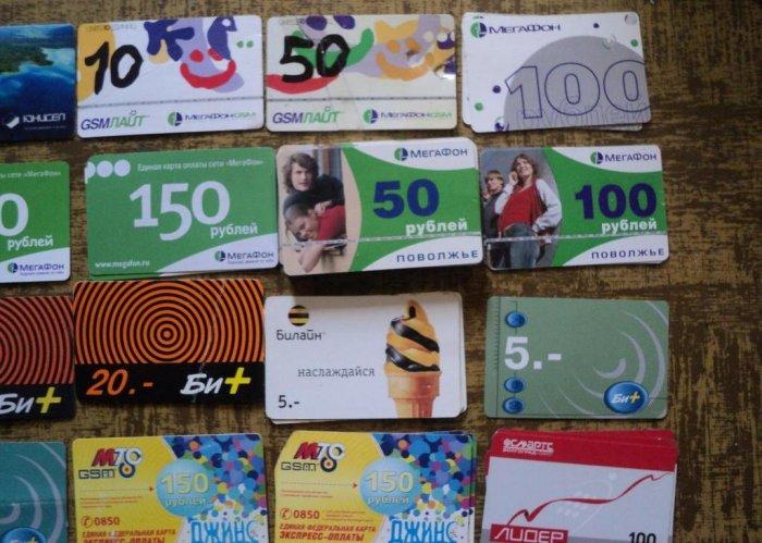 Универсальные и брендированные карты оплаты: что лучше